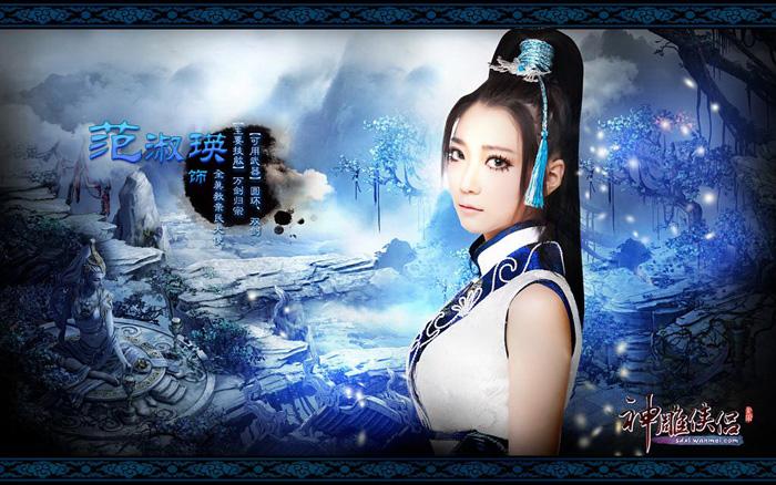 Thần Điêu Hiệp Lữ: Tiểu nữ hiệp khoe dáng