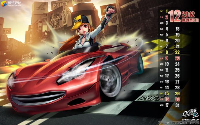 Hình nền lịch 2012 của Zing Speed - Ảnh 13