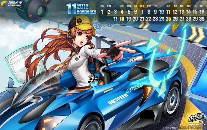 Hình nền lịch 2012 của Zing Speed - Ảnh 12