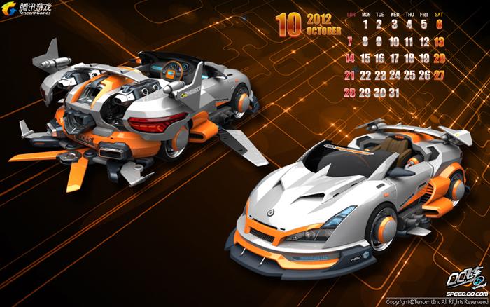 Hình nền lịch 2012 của Zing Speed