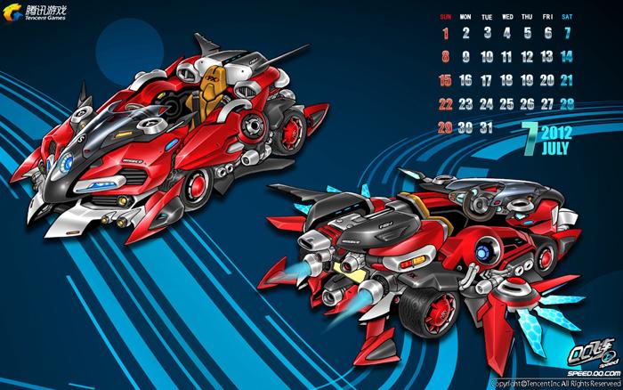 Hình nền lịch 2012 của Zing Speed - Ảnh 8