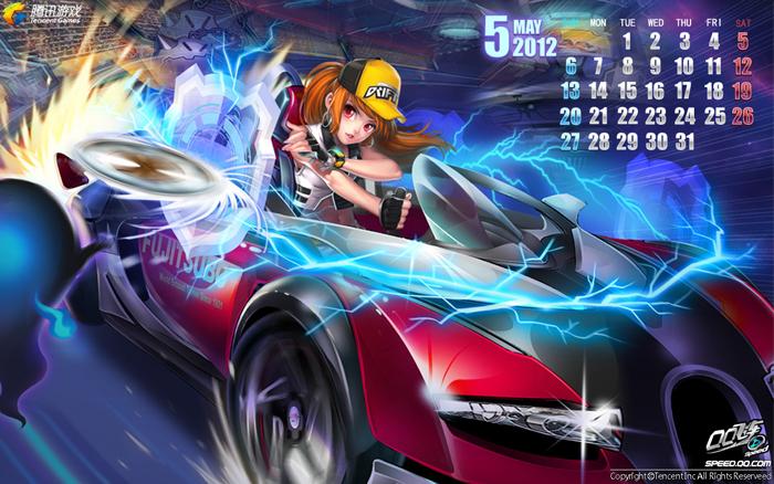 Hình nền lịch 2012 của Zing Speed - Ảnh 6