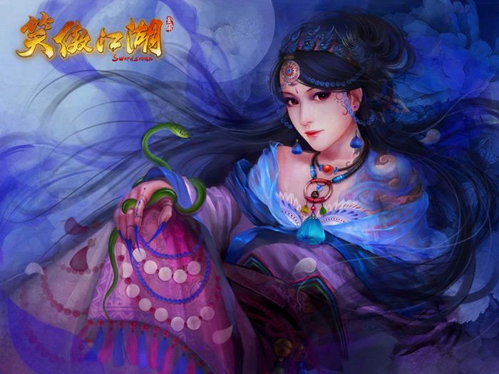 Tạo hình nhân vật trong Tiếu Ngạo Giang Hồ - Ảnh 4