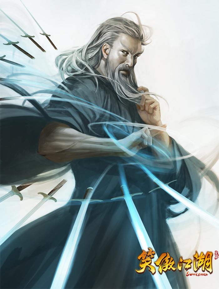 Tạo hình nhân vật trong Tiếu Ngạo Giang Hồ - Ảnh 8