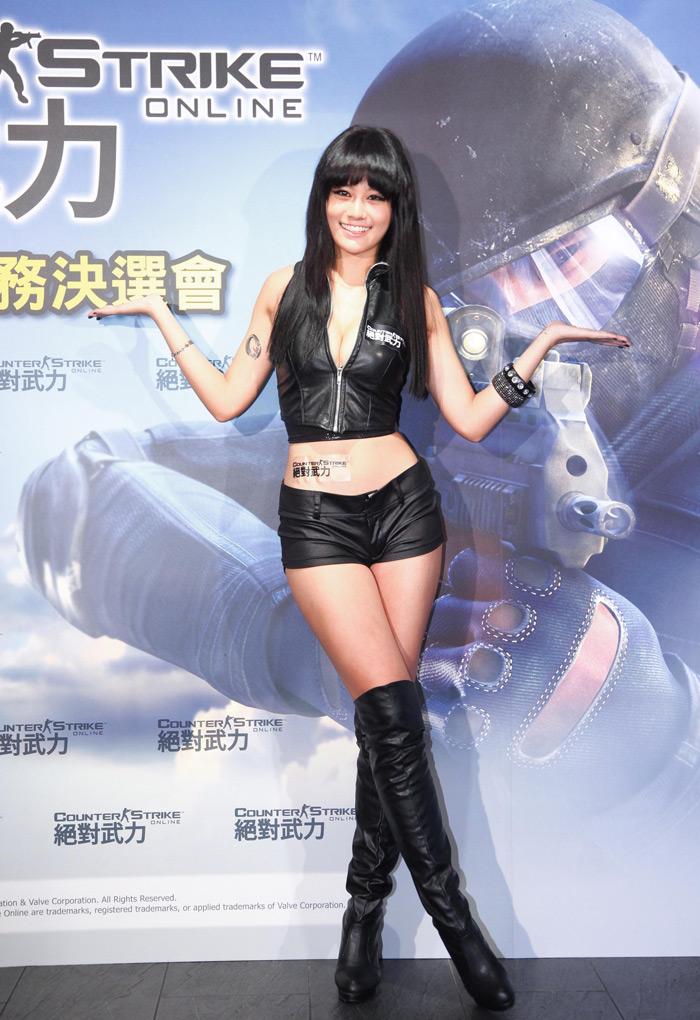 Các showgirl đáng yêu của Counter Strike Online - Ảnh 2