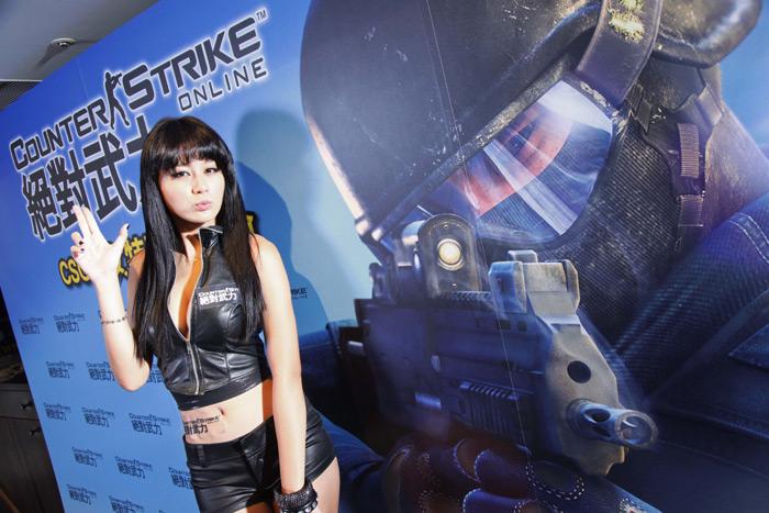 Các showgirl đáng yêu của Counter Strike Online - Ảnh 3