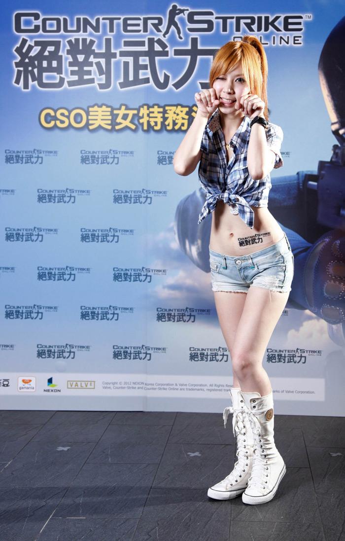 Các showgirl đáng yêu của Counter Strike Online