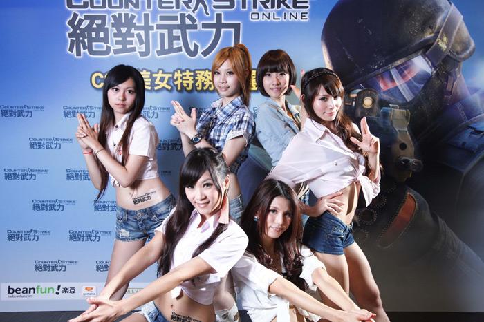 Các showgirl đáng yêu của Counter Strike Online - Ảnh 7