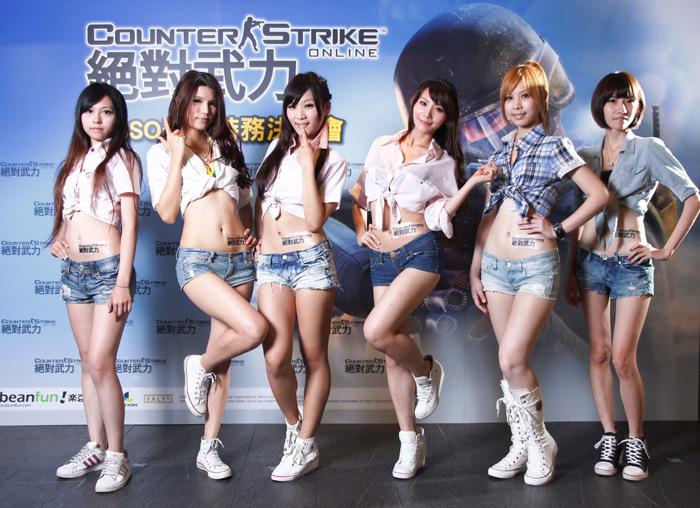 Các showgirl đáng yêu của Counter Strike Online - Ảnh 8