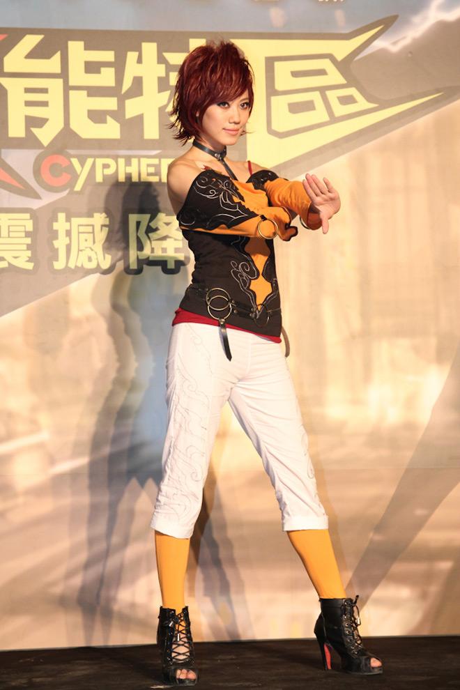 Cosplay Cyphers cực chất tại lễ ra mắt ở Đài Loan - Ảnh 7