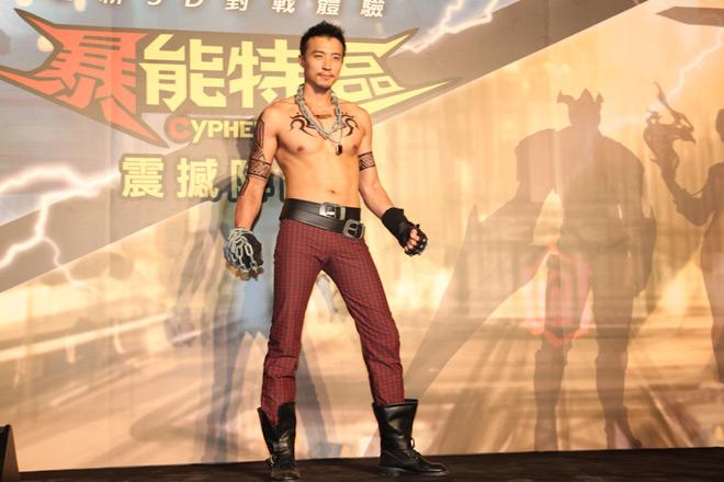 Cosplay Cyphers cực chất tại lễ ra mắt ở Đài Loan - Ảnh 9