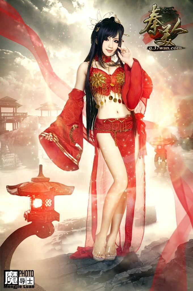 Ngắm dàn mỹ nữ khoe ngực khủng của Tần Mỹ Nhân - Ảnh 9