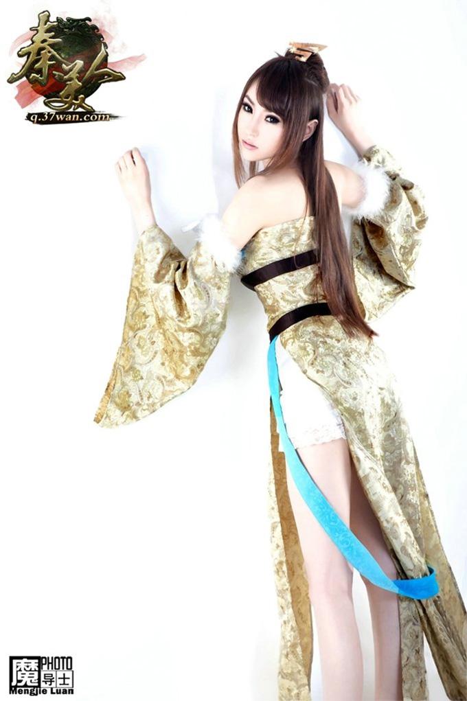 Ngắm dàn mỹ nữ khoe ngực khủng của Tần Mỹ Nhân - Ảnh 32