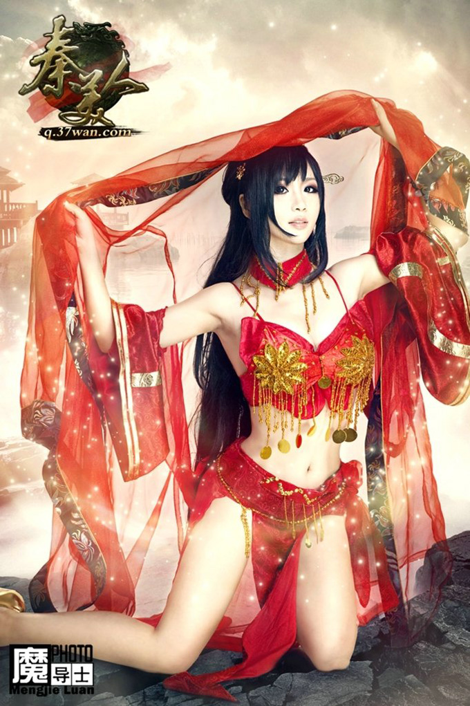 Ngắm dàn mỹ nữ khoe ngực khủng của Tần Mỹ Nhân - Ảnh 40