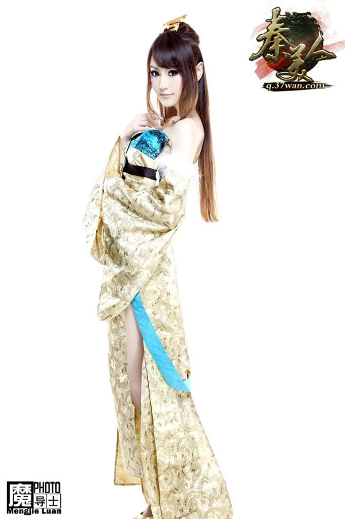 Ngắm dàn mỹ nữ khoe ngực khủng của Tần Mỹ Nhân - Ảnh 44