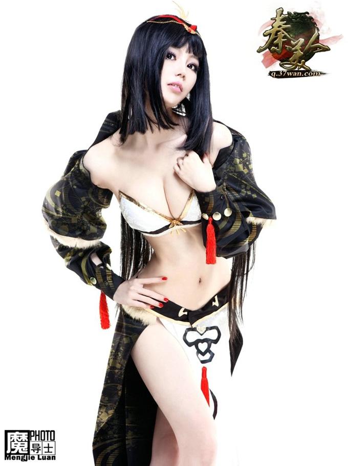 Ngắm dàn mỹ nữ khoe ngực khủng của Tần Mỹ Nhân - Ảnh 48
