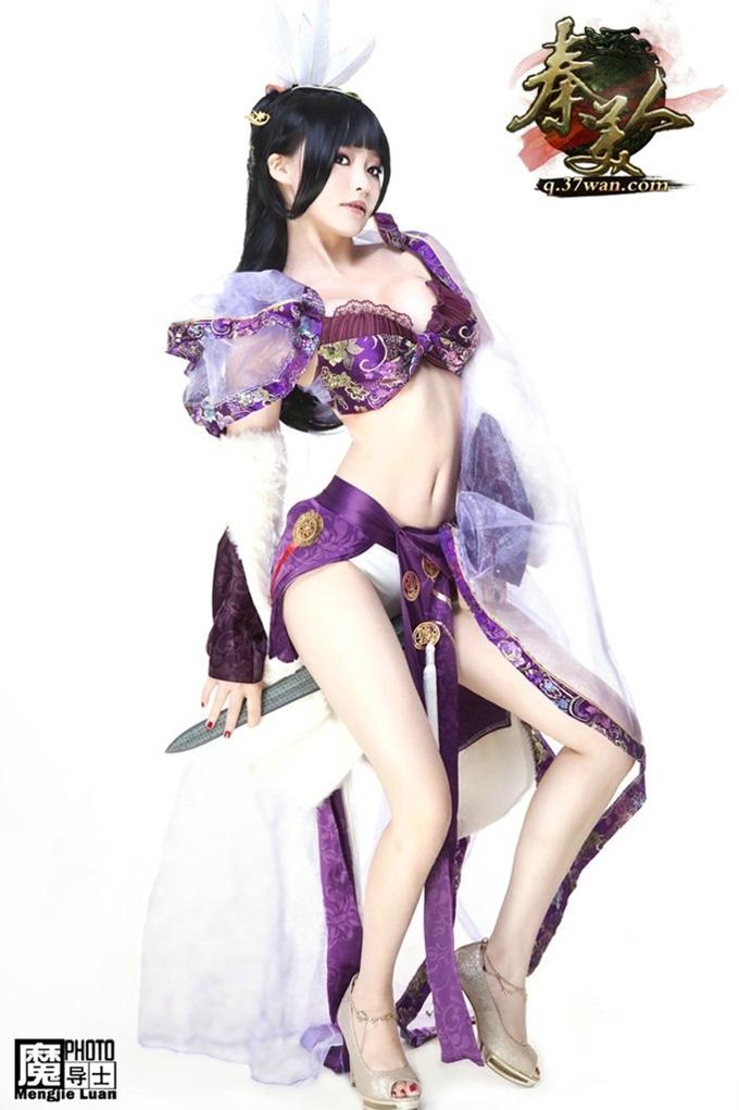 Ngắm dàn mỹ nữ khoe ngực khủng của Tần Mỹ Nhân - Ảnh 54