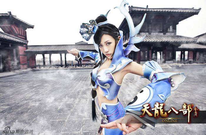 Nữ hiệp trong Thiên Long Bát Bộ - Ảnh 1