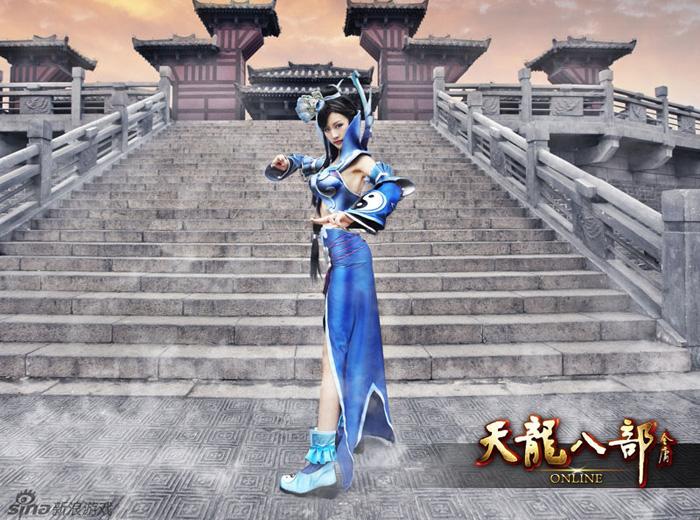 Nữ hiệp trong Thiên Long Bát Bộ - Ảnh 2