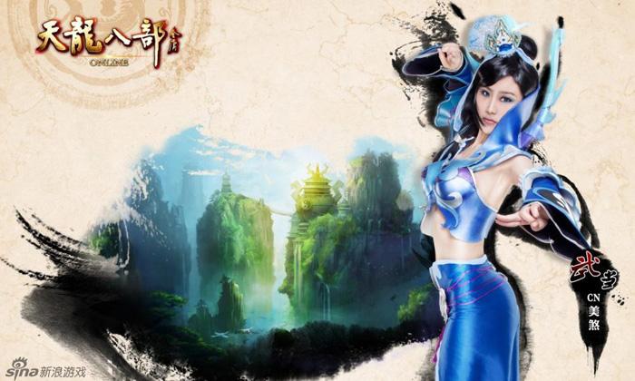 Nữ hiệp trong Thiên Long Bát Bộ - Ảnh 4