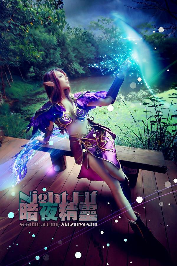 Mizuyoshi gợi cảm với cosplay Night Elf - Ảnh 7