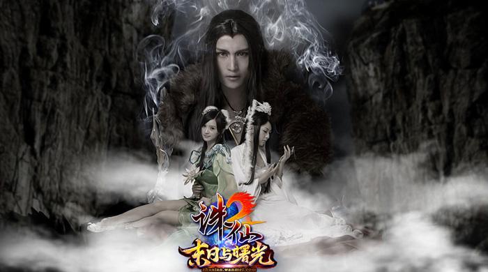 Cosplay Trương Tiểu Phàm trong Tru Tiên - Ảnh 1