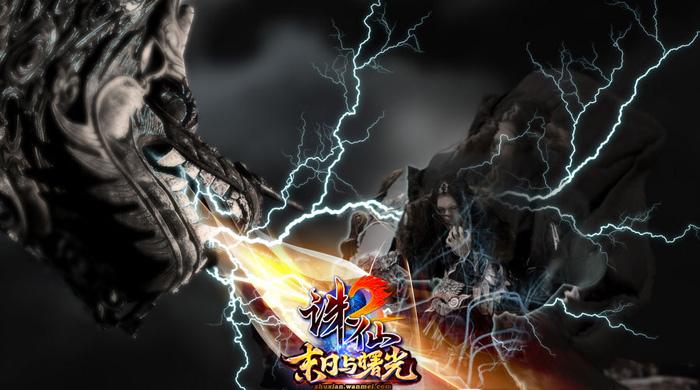 Cosplay Trương Tiểu Phàm trong Tru Tiên - Ảnh 3