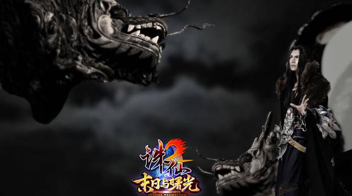 Cosplay Trương Tiểu Phàm trong Tru Tiên - Ảnh 5