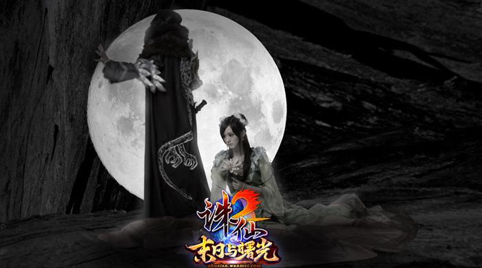 Cosplay Trương Tiểu Phàm trong Tru Tiên - Ảnh 6