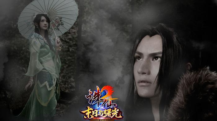 Cosplay Trương Tiểu Phàm trong Tru Tiên - Ảnh 7