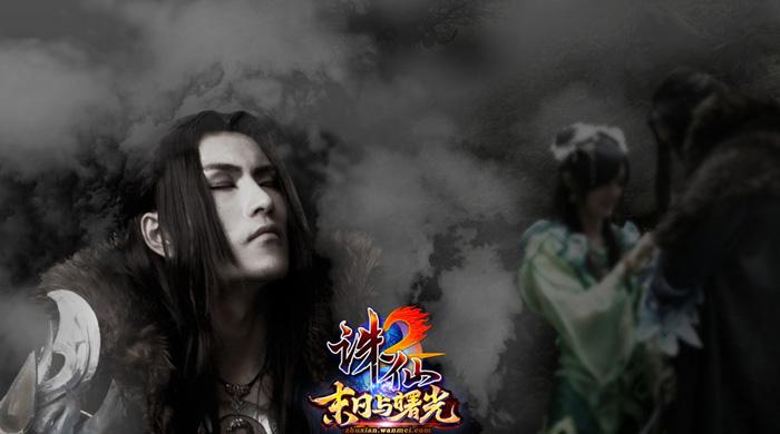 Cosplay Trương Tiểu Phàm trong Tru Tiên - Ảnh 9