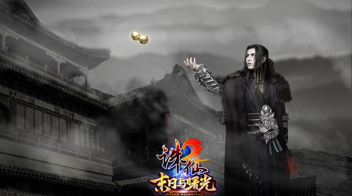 Cosplay Trương Tiểu Phàm trong Tru Tiên - Ảnh 10