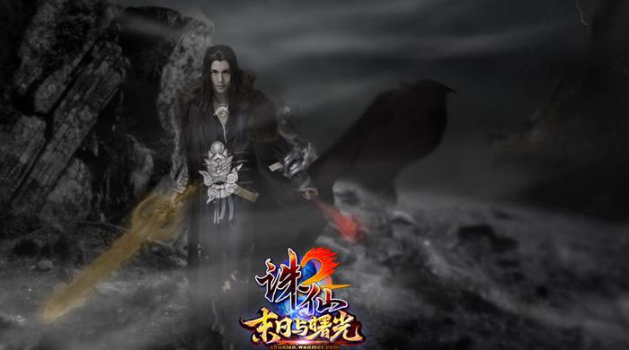 Cosplay Trương Tiểu Phàm trong Tru Tiên - Ảnh 12