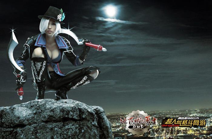 Kỳ Di Nhã gợi cảm với cosplay Dungeon & Fighter - Ảnh 2