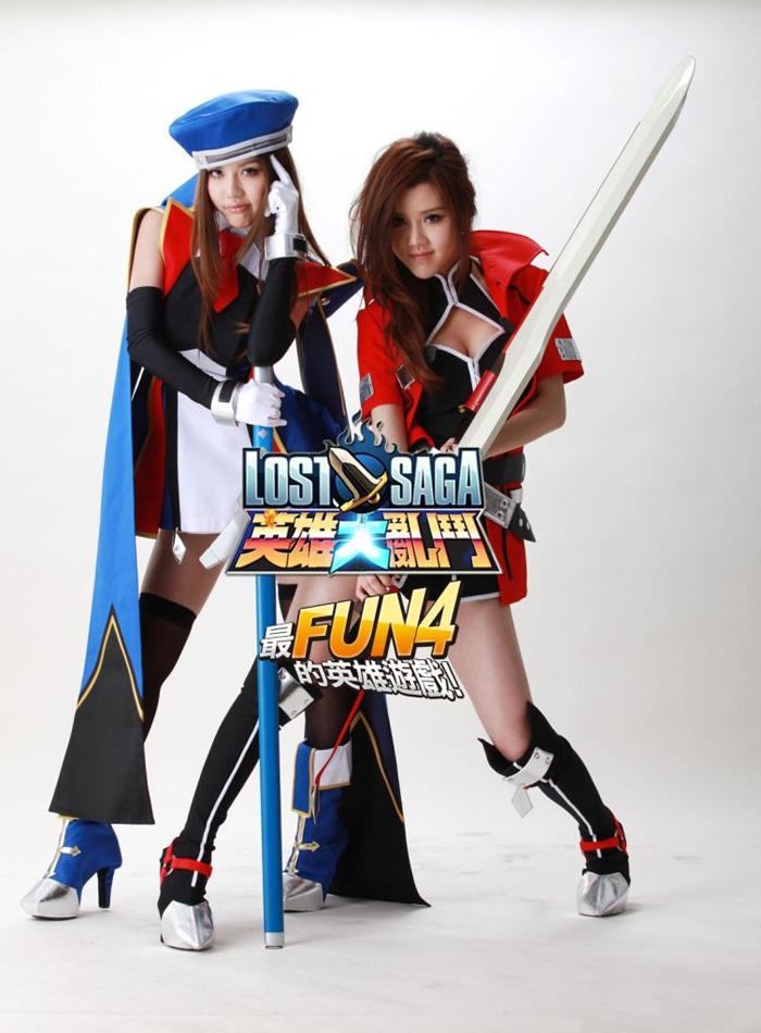 BY2 nhí nhảnh với cosplay Lost Saga - Ảnh 1