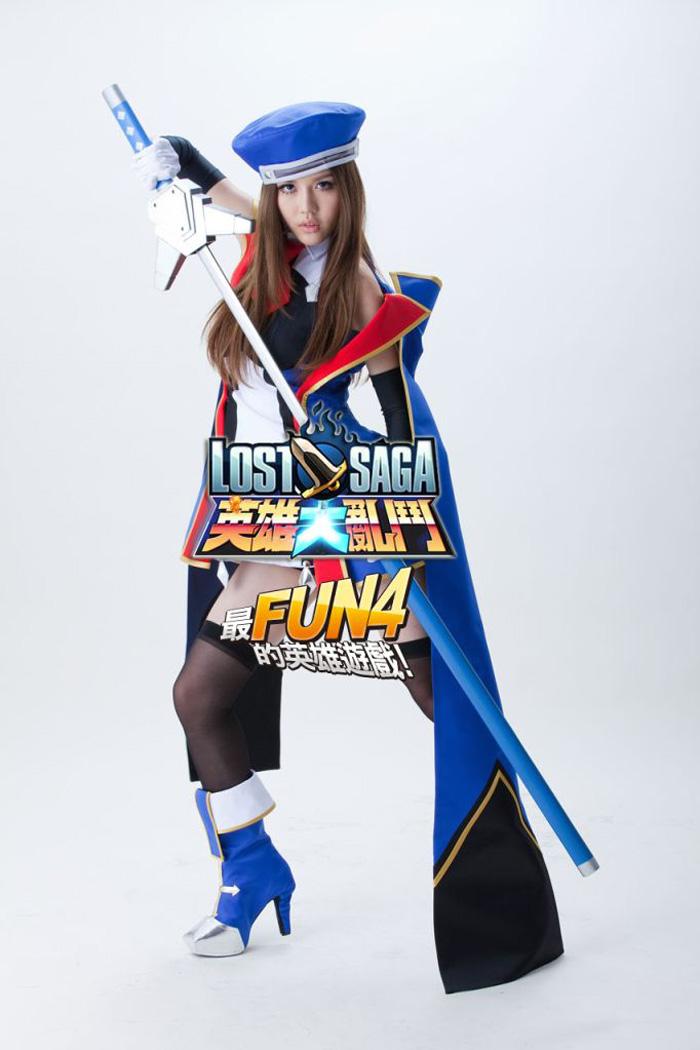 BY2 nhí nhảnh với cosplay Lost Saga