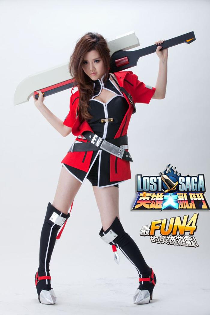 BY2 nhí nhảnh với cosplay Lost Saga - Ảnh 5