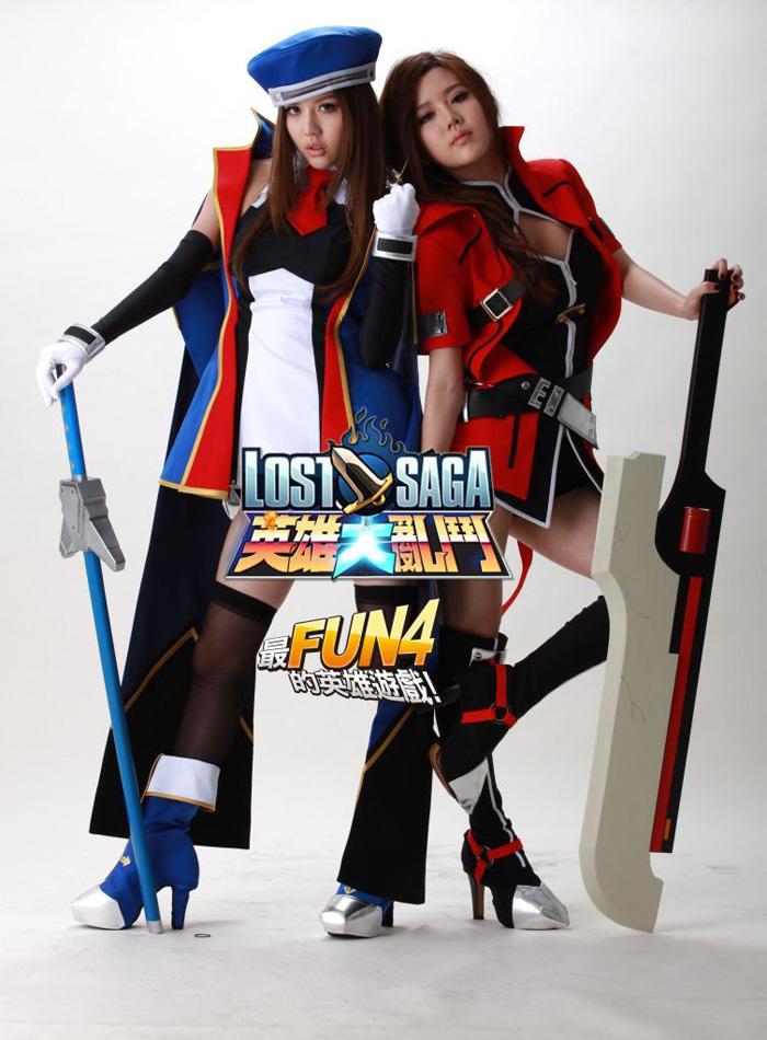 BY2 nhí nhảnh với cosplay Lost Saga - Ảnh 7