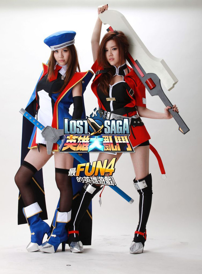 BY2 nhí nhảnh với cosplay Lost Saga - Ảnh 8