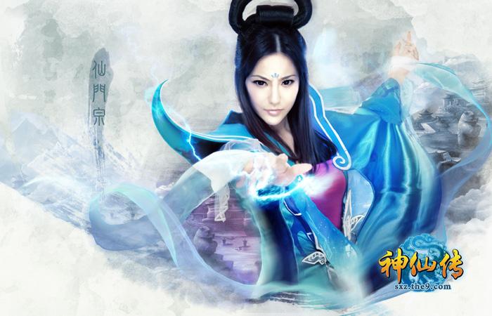 Mát mắt với loạt hình nền của Thần Tiên Truyền - Ảnh 6