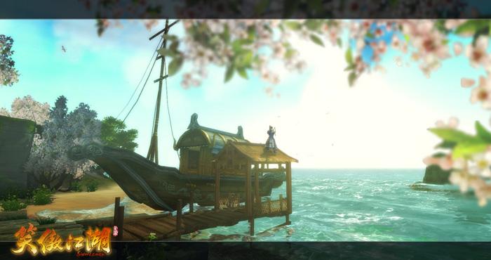 Tiếu Ngạo Giang Hồ hé lộ loạt ảnh cực đẹp