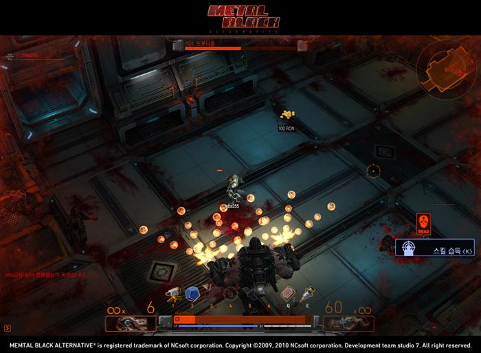 Loạt ảnh trong game ấn tượng của Metal Black - Ảnh 3