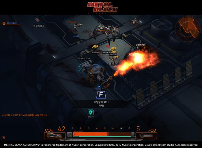 Loạt ảnh trong game ấn tượng của Metal Black - Ảnh 5