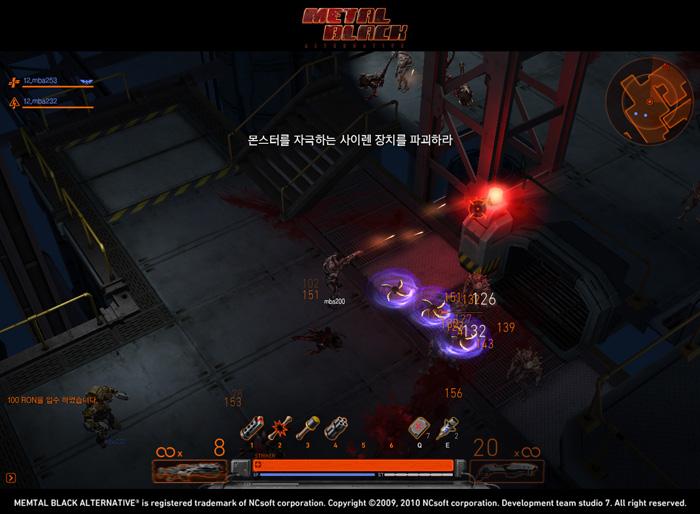 Loạt ảnh trong game ấn tượng của Metal Black - Ảnh 6