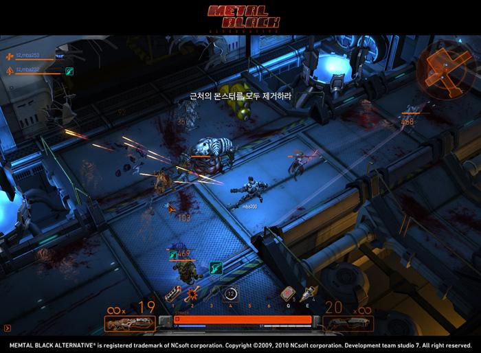 Loạt ảnh trong game ấn tượng của Metal Black - Ảnh 7