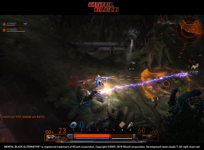 Loạt ảnh trong game ấn tượng của Metal Black - Ảnh 8