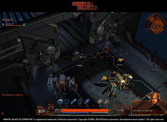 Loạt ảnh trong game ấn tượng của Metal Black - Ảnh 11