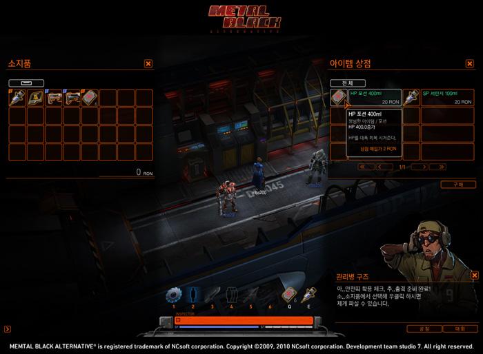 Loạt ảnh trong game ấn tượng của Metal Black - Ảnh 16