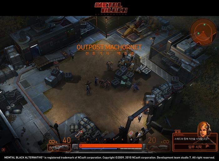 Loạt ảnh trong game ấn tượng của Metal Black - Ảnh 21