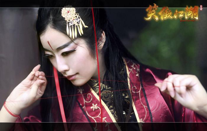 Tiếu Ngạo Giang Hồ: Cosplay Đông Phương Bất Bại - Ảnh 8
